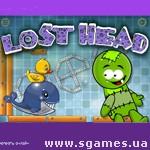 Lost Head 1 мини игры